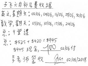 Hand written receipt for payment of tuition fees
