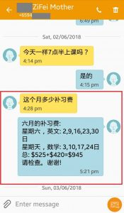 SMS Invoice for payment of tuition fees http://35.198.240.204